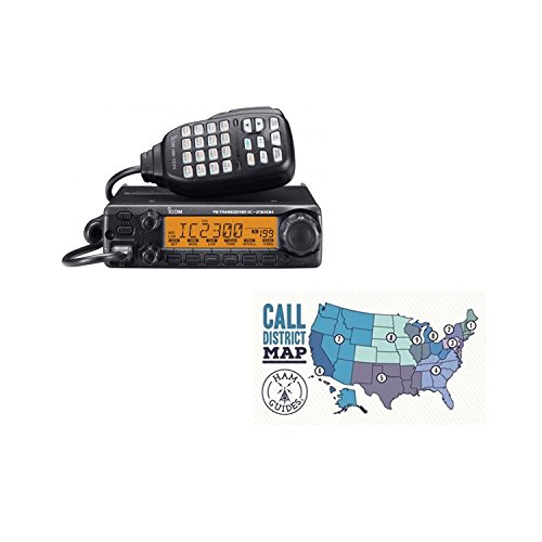 Bundle - 2 Items - Icom Mobile Radio, 2m, 65W and Ham Guides TM Pocket Reference Card