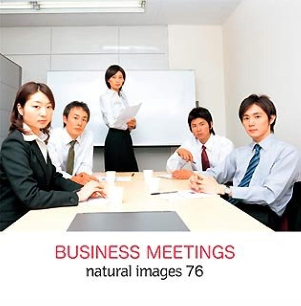 クラウドスロベニア農夫natural images Vol.76 BUSINESS MEETINGS