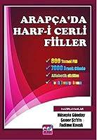 Arapca'da Harf-i Cerli Fiiller (Renkli)
