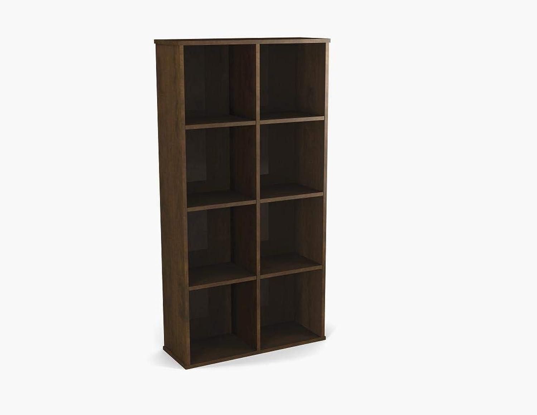 Cubby Bookcase - Dayton by Bestar