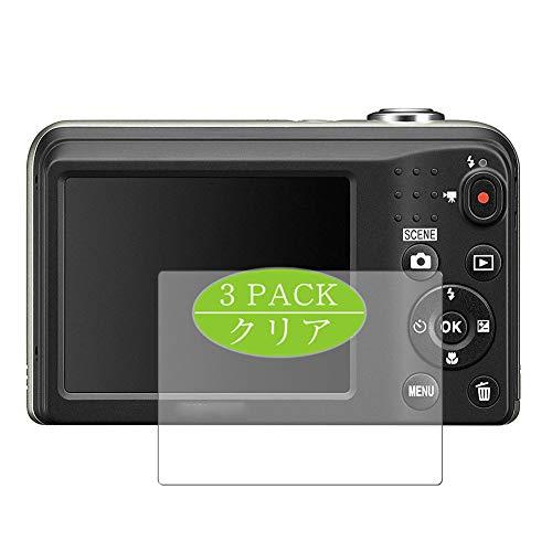 Vaxson 3 pellicole protettive compatibili con Nikon COOLPIX A10, protezione schermo senza bolle [non vetro temperato]
