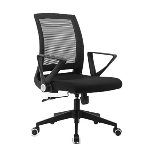 npcs Silla para videojuegos, para el hogar, para el ordenador, para estudiar, para estudiar, diseño moderno, minimalista, giratoria, silla de oficina (color: negro)