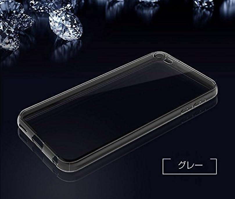 不正直集まる振り向くipod touch6 (第6世代) ケース 背面ケース/背面カバー 耐衝撃 ハードケース スシンプルでかっこいい アイポットタッチ6 TPUケースTOUCH6-S84-T51229 (グレー)