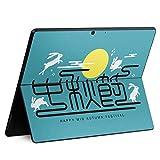 igsticker Surface Pro X 専用スキンシール サーフェス プロ エックス ノートブック ノートパソコン カバー ケース フィルム ステッカー アクセサリー 保護 014996 秋 味覚 果物 月 うさぎ