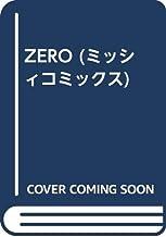 ZERO (ミッシィコミックス)