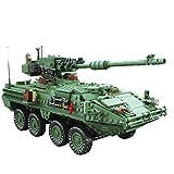 Searchyou - 1672 Stück 3-in-1 Mobiler Kanone LKW Bausteine Bausatz Bausteine Modell Spielzeug, DIY Military Serie Panzer Building Bricks Block Spielzeug