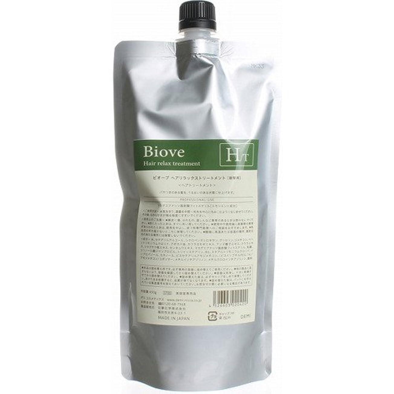 入射栄養ハードウェアビオーブ ヘアリラックス トリートメント 450g レフィル