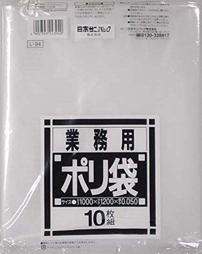 L−94 ダストカート用120L 透明 10枚×20点セット (4902393243940)
