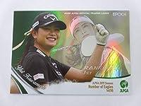 エポック 日本女子プロゴルフ協会2020■インサートキラカード■/SP-KAY/河本結 ≪EPOCH 2020 JLPGAオフィシャルトレーディングカード≫