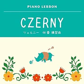 CZERNY 40 Mecanism Studies Op.299