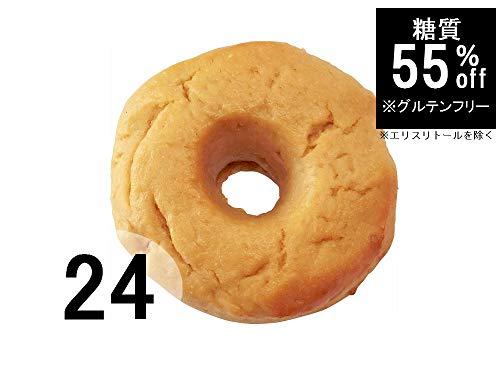 グルテンフリー 糖質55%OFF 低糖質ベーグル[プレーン](24個)【小麦粉・卵・乳不使用 玄米パン】