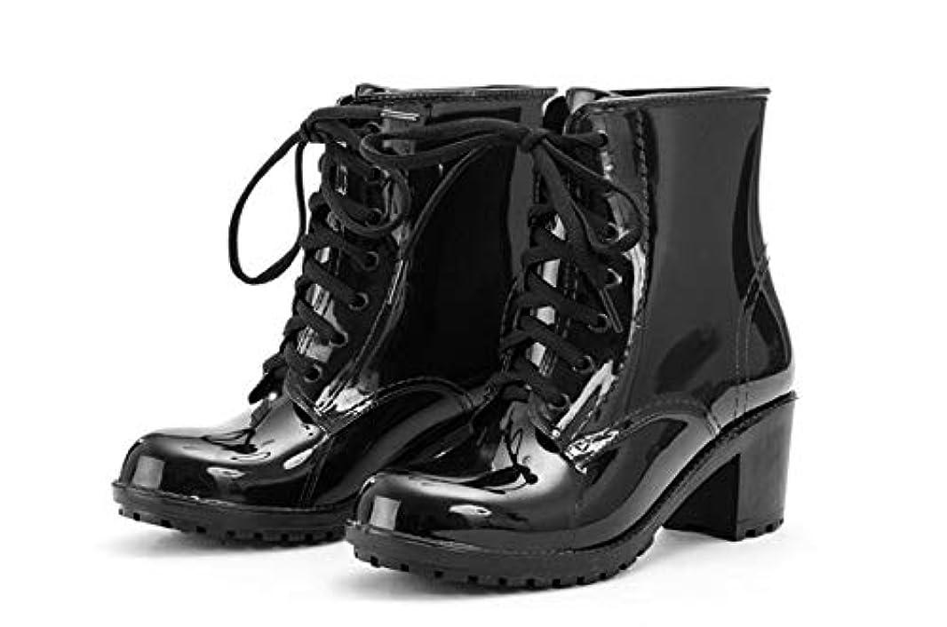 夜精査する容赦ない[フェイミー] エナメル ブーツ 太ヒール 滑りにく 歩きやすい レイン シューズ レディース