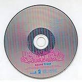 アンラッキーリバース Unlucky Re:Birth/Reverse ういんどみる サウンドトラックCD