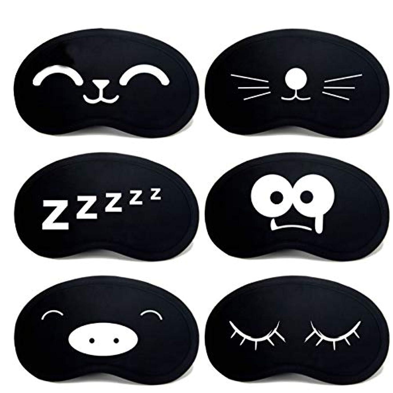 請求書リア王郵便番号注面白いProtable素敵な睡眠アイマスクソフトパッド入り睡眠旅行シェードカバー残りリラックス睡眠目隠し