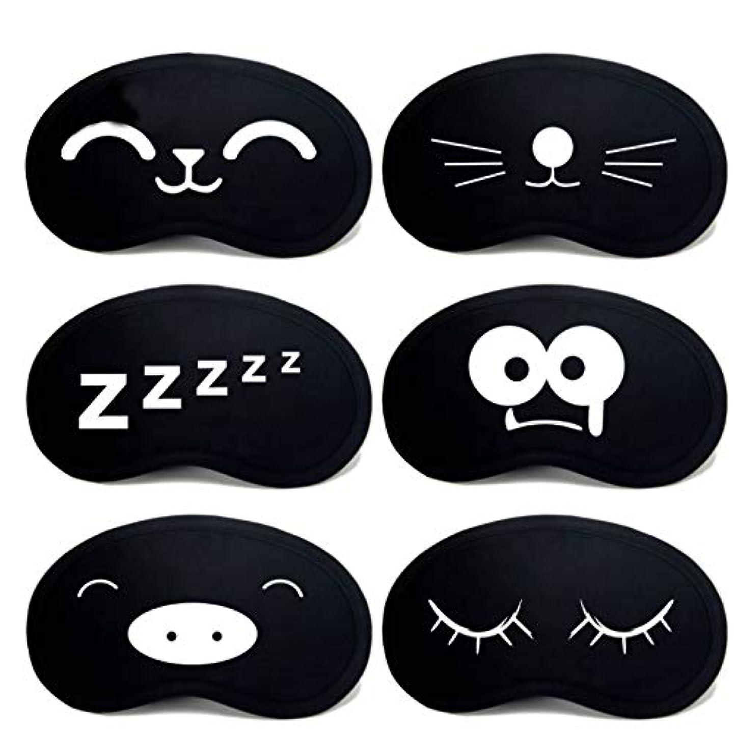 敗北研究所腹痛注面白いProtable素敵な睡眠アイマスクソフトパッド入り睡眠旅行シェードカバー残りリラックス睡眠目隠し