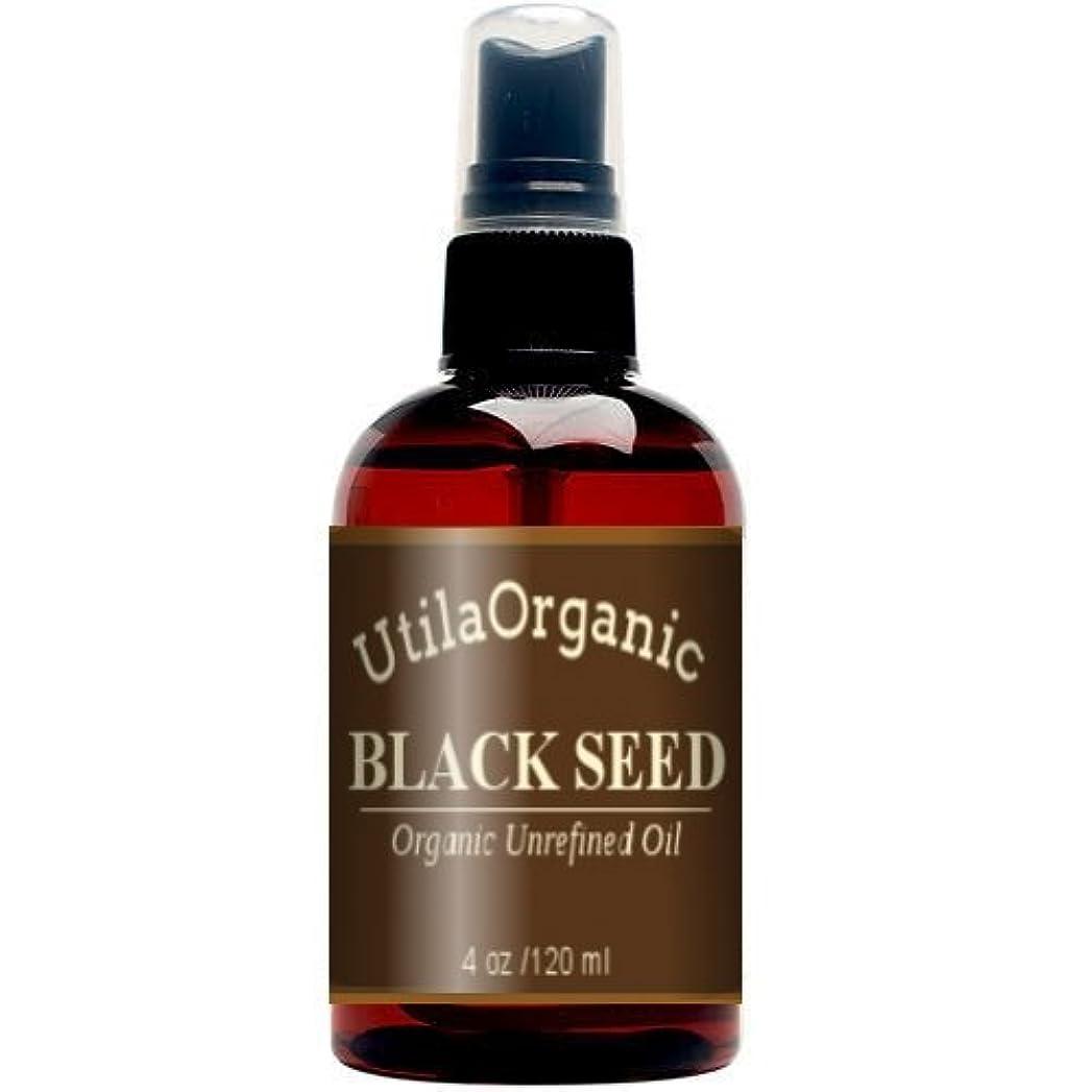 自我欠陥マンハッタンオーガニック ブラックシード ブラッククミンオイル 120ml Blackseed Oil 100% pure and natural [並行輸入品]