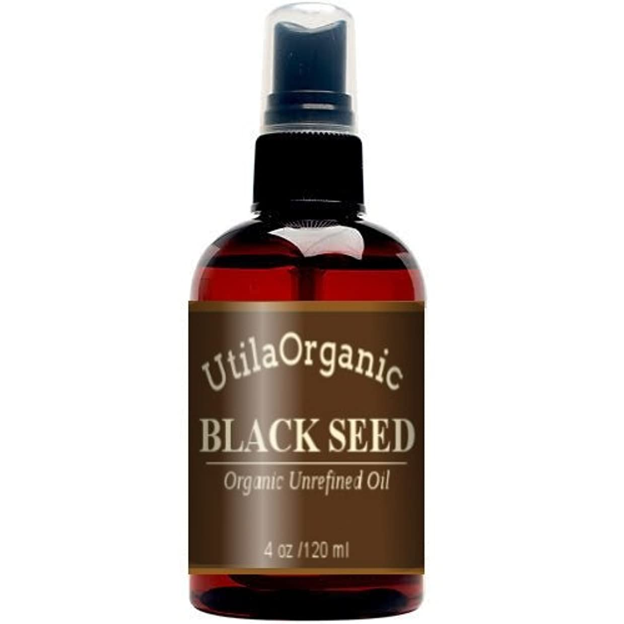 船酔い一定プロペラオーガニック ブラックシード ブラッククミンオイル 120ml Blackseed Oil 100% pure and natural [並行輸入品]