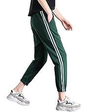 Nesseo スウェット パンツ レディース ジョガーパンツ カジュアル スポーツ ジャージ 下 ロングパンツ ズボン ランニング