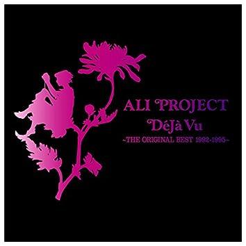 Deja Vu ~THE ORIGINAL BEST 1992-1995