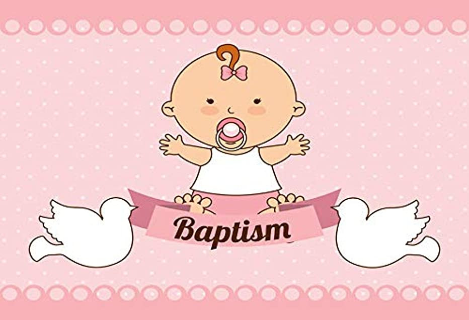 Leyiyi 7x5ft Baptism Infant Nippon White Dove Backdrop Cartoon Baby Shower Banner Religious Newborn Kids Background Checkered Flag Spoted Board Vintage Frame Portrait Vinyl Prop Studio Wallpaper