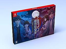 ファミコン探偵倶楽部 消えた後継者・うしろに立つ少女 COLLECTOR'S EDITION -Switch