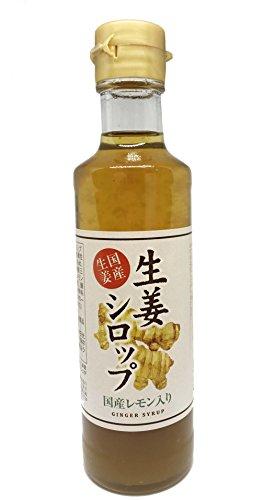 【お得なセット販売】生姜シロップ 200ml ×3本 石山味噌醤油
