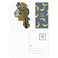 中国の影絵芝居の頭の肖像画 バナナのポストカードセットサンクスカード郵送側20個