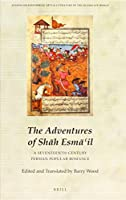 The Adventures of Shah Esma'il: A Seventeenth-Century Persian Popular Romance (Studies on Performing Arts & Literature of the Islamicate World)