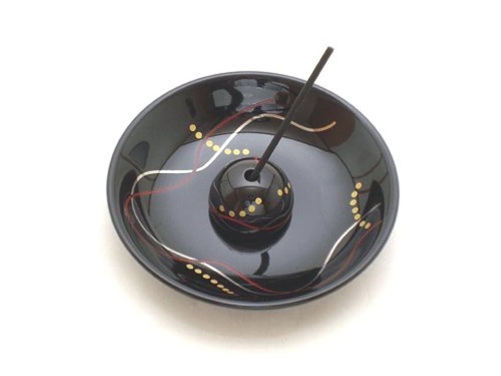 中断環境時計回り【香立て】 おしゃれな香皿 「華かんざし 漆黒」