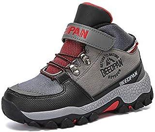 Jabasic Kids Hiking Shoes Anti-Slip Trail Trekking Outdoor Adventure Boots (5 M US Big Kid Dark Grey) [並行輸入品]