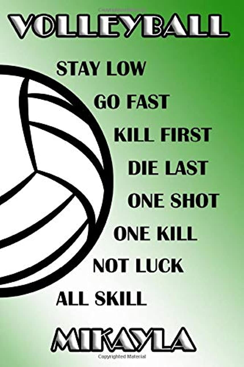 非効率的な規定眠いですVolleyball Stay Low Go Fast Kill First Die Last One Shot One Kill Not Luck All Skill Mikayla: College Ruled | Composition Book | Green and White School Colors