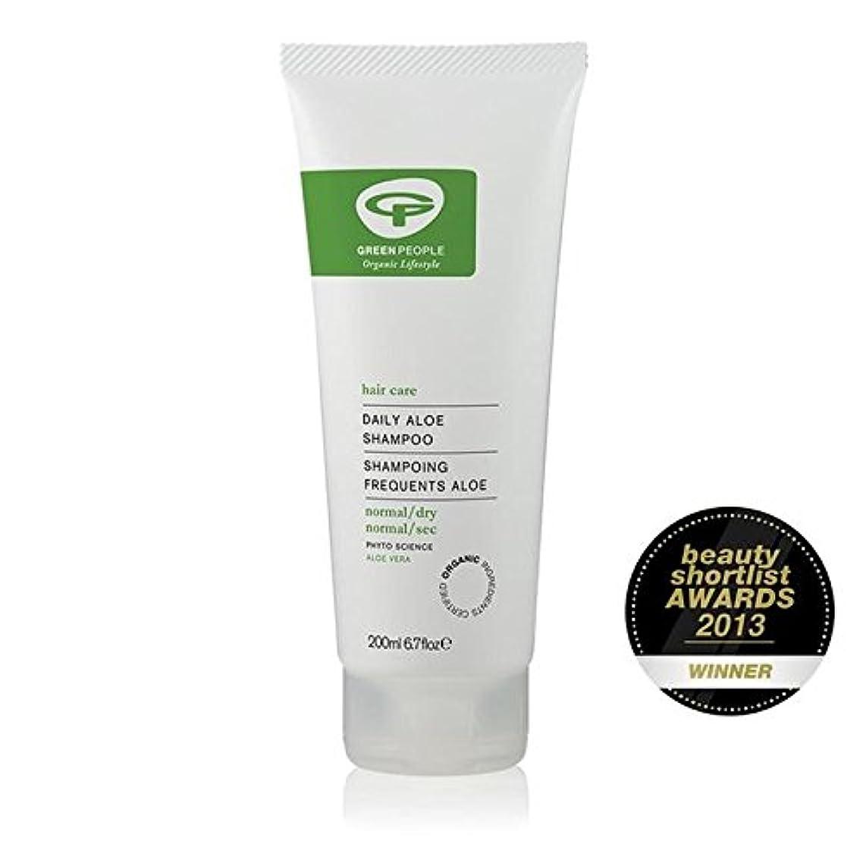抽象香り下位緑の人々の有機毎日アロエベラシャンプー200ミリリットル x4 - Green People Organic Daily Aloe Vera Shampoo 200ml (Pack of 4) [並行輸入品]