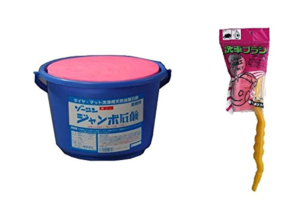 一目忌み嫌う疑いバケツ石鹸 8kg【ゾーシン】 + 洗車ブラシ みちのく PP先割ピンク セット