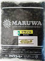 ブラジルストロングコーヒー サントスNo.2 スクリーン17/18 100g (細挽き)