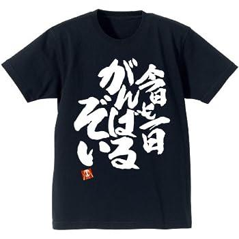 NEW GAME!! 青葉の今日も一日がんばるぞい ヘビーウェイトTシャツ ブラック Sサイズ