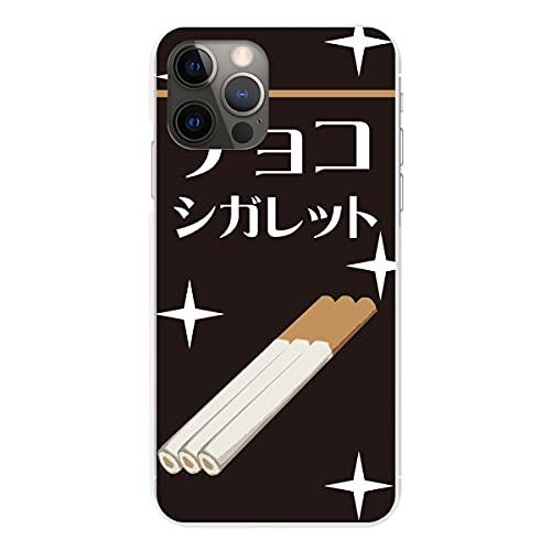 iPhone 13 用 スマホケース クリア ケース 薄型 スマホカバー sc415(G) チョコ シガレット タバコ型駄菓子 スマートフォン スマートホン 携帯 ケース ip13 13 カバー アイフォン13 アイフォンケース おしゃれ ハード プラ ポ