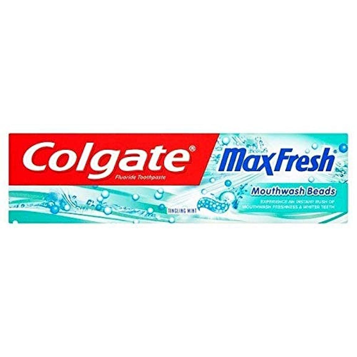 不足世辞カートン[Colgate ] コルゲート最大の新鮮なビーズの歯磨き粉75ミリリットル - Colgate Max Fresh Beads Toothpaste 75ml [並行輸入品]