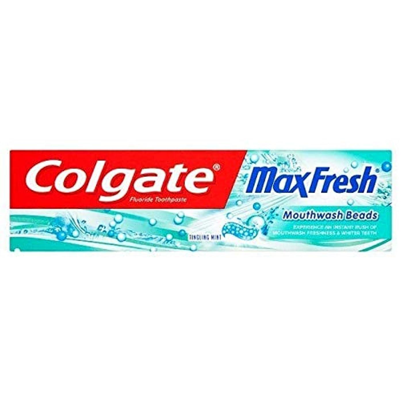 偉業ステンレス信じる[Colgate ] コルゲート最大の新鮮なビーズの歯磨き粉75ミリリットル - Colgate Max Fresh Beads Toothpaste 75ml [並行輸入品]