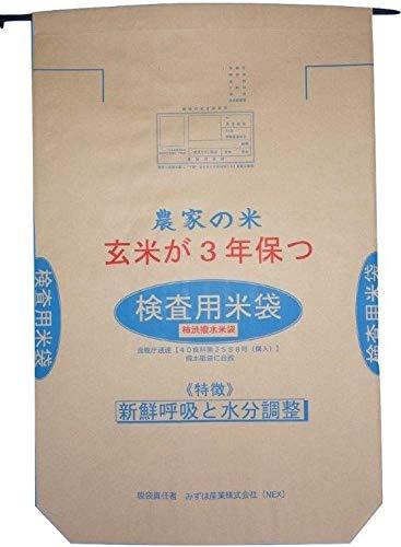 米が3年保つ米袋屋 検査用柿渋撥水米袋30�s用 10枚