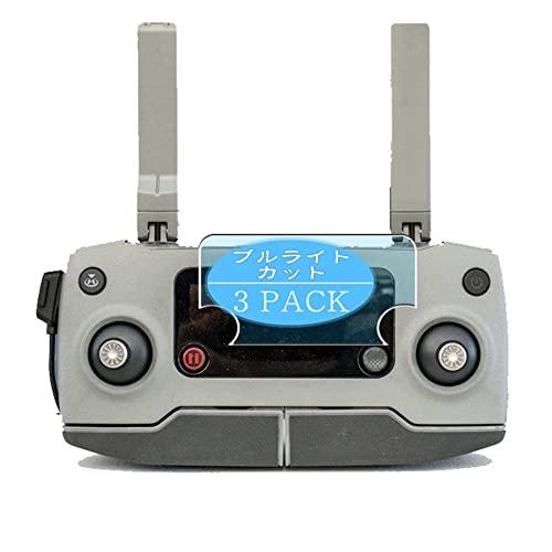 VacFun 3 Pezzi Anti Luce Blu Pellicola Protettiva, compatibile con DJI Mavic 2 Pro Mavic 2 Zoom Screen Protector (Non Vetro Temperato Protezioni Schermo Cover Custodia)