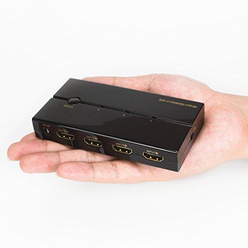 多機種対応HDMIセレクタ『3ポートHDMIセレクタ4K』-SWITCHPS4WiiU-