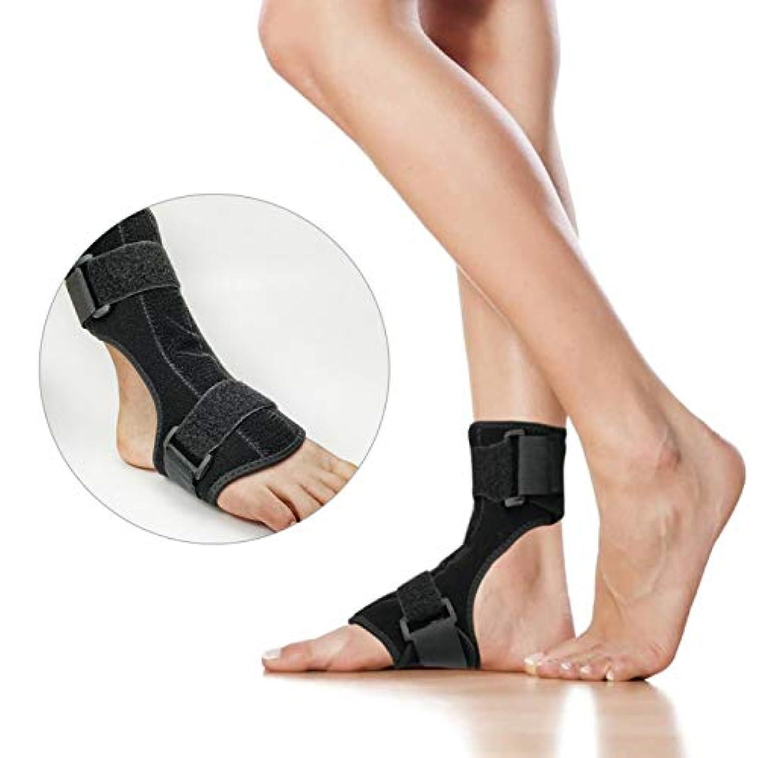 成果外部そんなに足首装具、ユニバーサルフットドロップ装具装具、アルミニウム足首足底筋膜炎スプリントサポート子供と大人のためのストラップサポート付き足装具