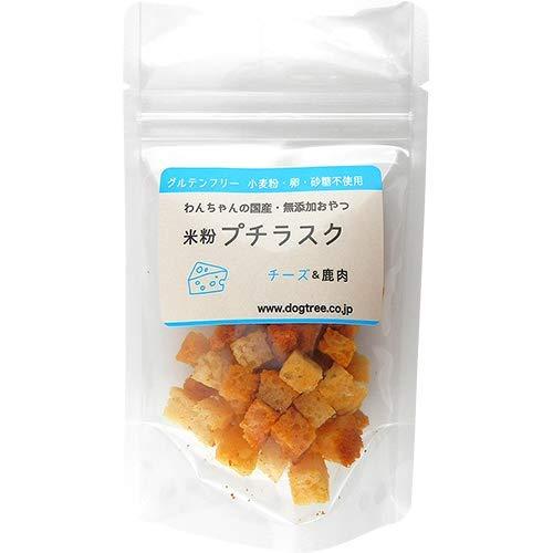 米粉プチラスク チーズ&鹿肉 20g 国産 犬用おやつ ドッグツリー dogtree
