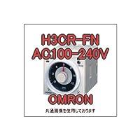 オムロン(OMRON) H3CR-FN AC100-240V 50/60HZ (ソリッドステート・タイマ) NN