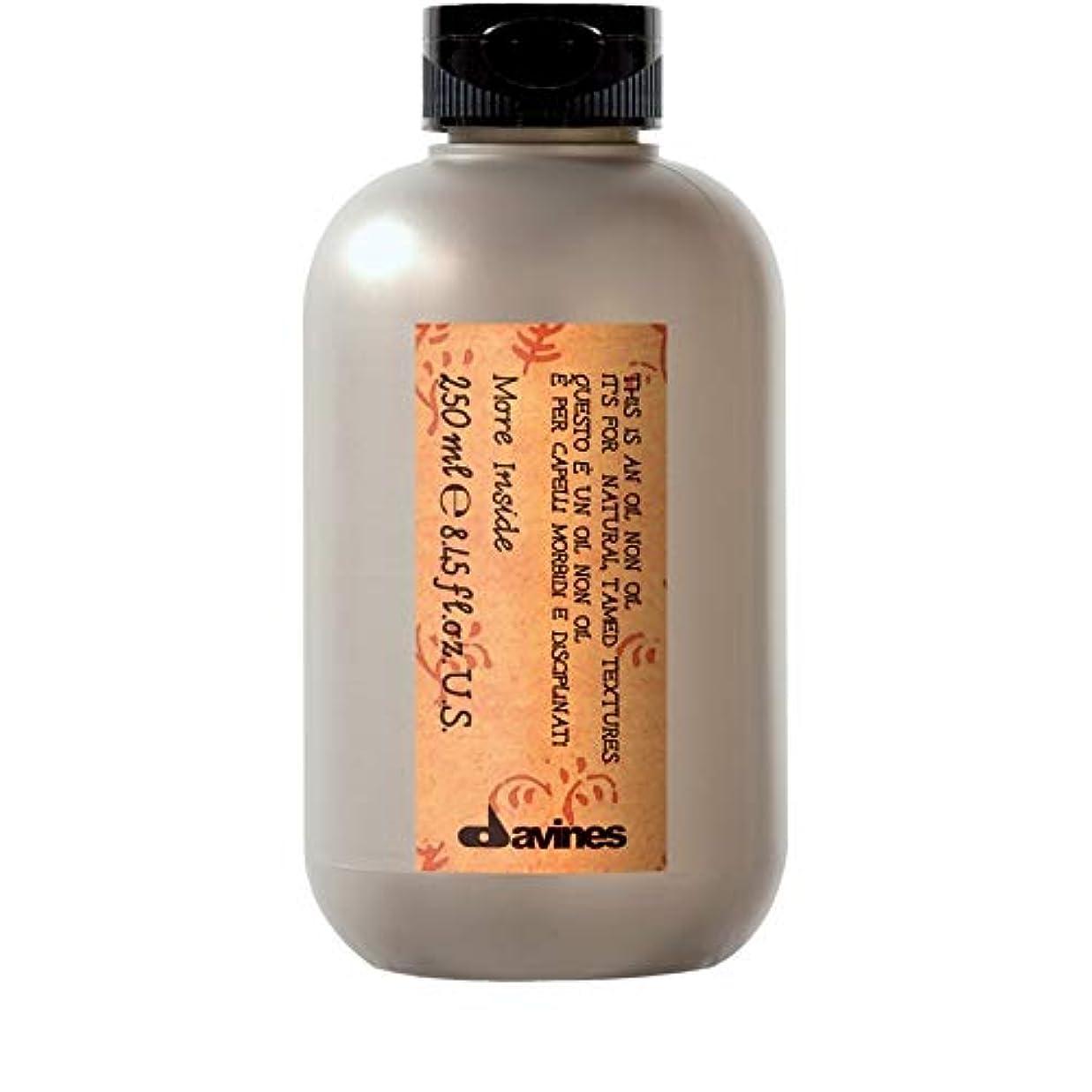 埋め込む毛布不名誉な[Davines ] ダヴィネスオイル以外のオイル250ミリリットル - Davines Oil Non Oil 250ml [並行輸入品]