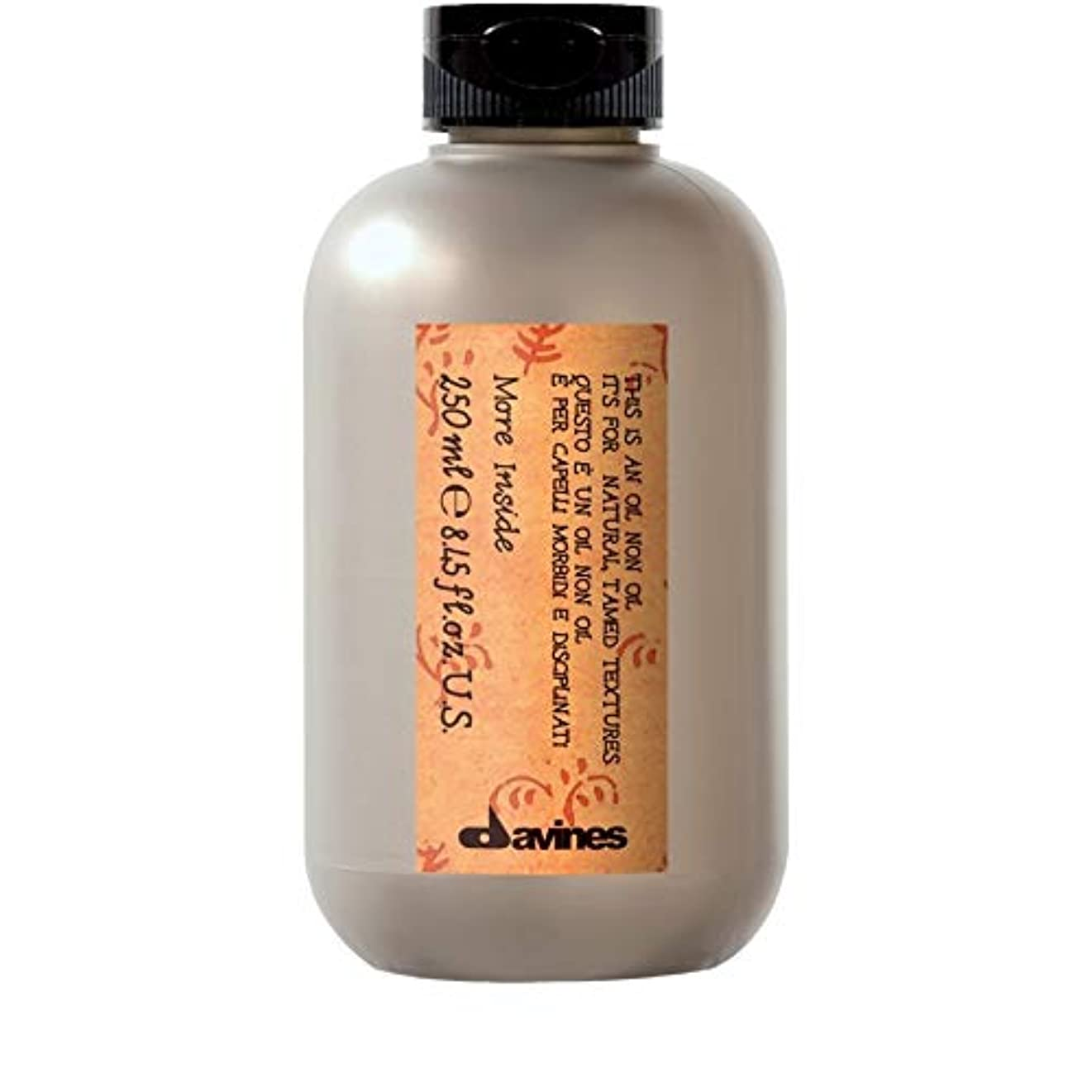 着飾るアンソロジー立場[Davines ] ダヴィネスオイル以外のオイル250ミリリットル - Davines Oil Non Oil 250ml [並行輸入品]