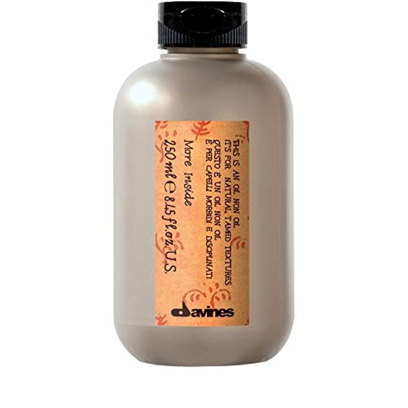 スピン血シーボード[Davines ] ダヴィネスオイル以外のオイル250ミリリットル - Davines Oil Non Oil 250ml [並行輸入品]