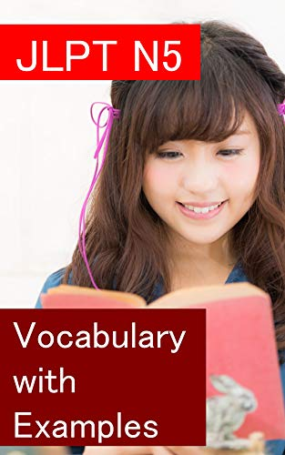 JLPT N5: Vocabulary with Examples
