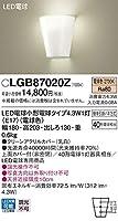 パナソニック(Panasonic) Everleds LED 壁直付型ブラケット LGB87020Z (電球色)