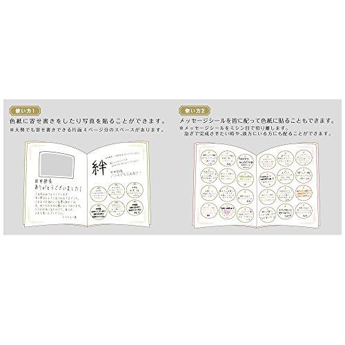 学研ステイフル色紙大人の色紙ピンクD18005